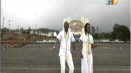 afcon-video